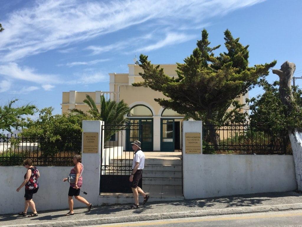 The Local Library in Fira, Bellonio